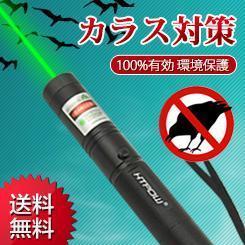 Risoulaser Laser